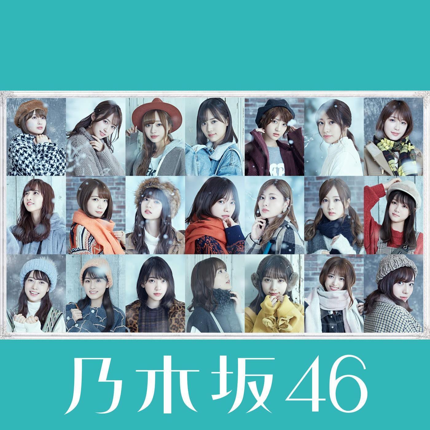 乃木坂46 (Nogizaka46) – 帰り道は遠回りしたくなる [FLAC + MP3 320 / CD] [2018.11.14]