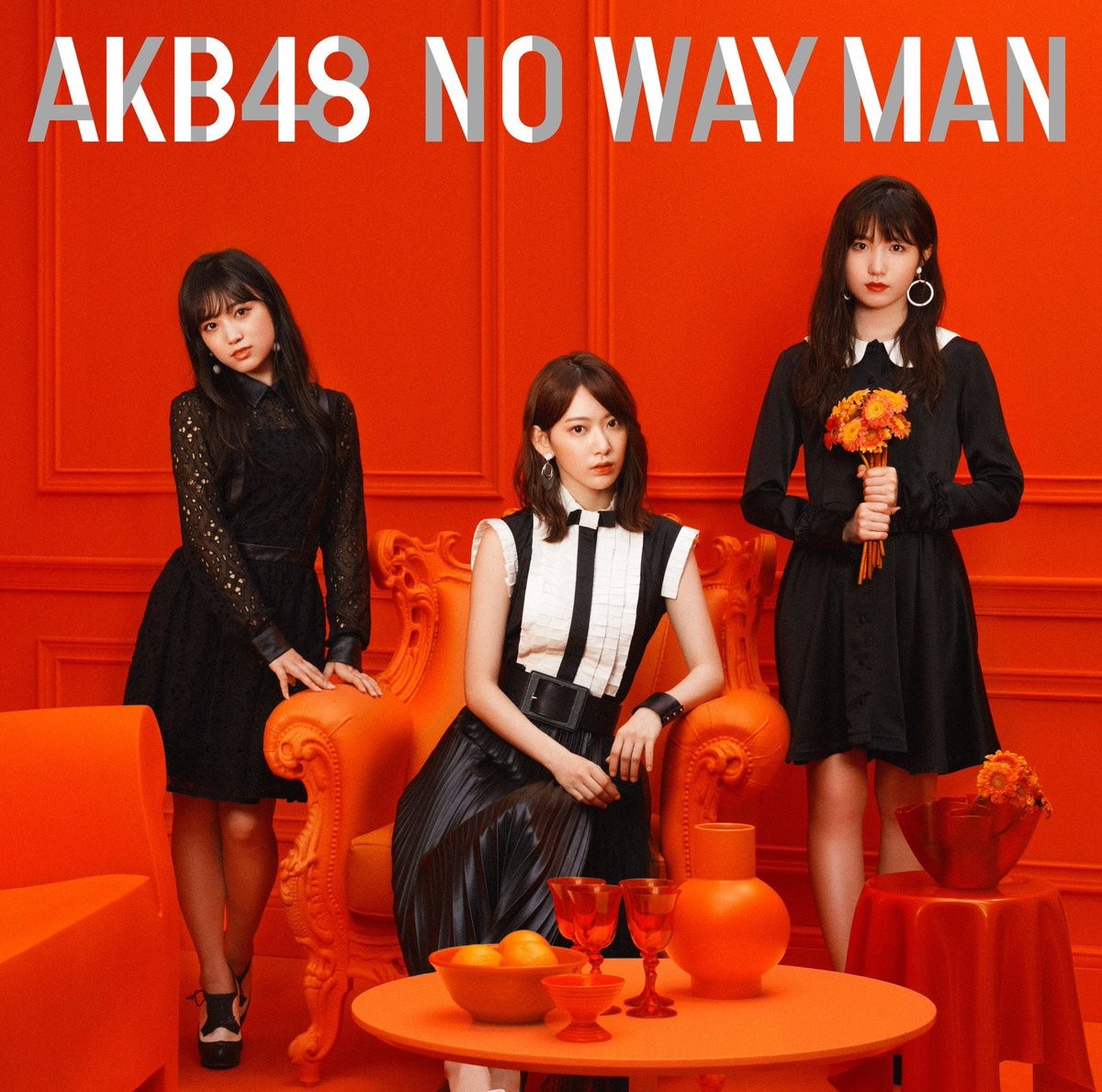 AKB48 – NO WAY MAN [FLAC + MP3 320 / CD] [2018.11.28]