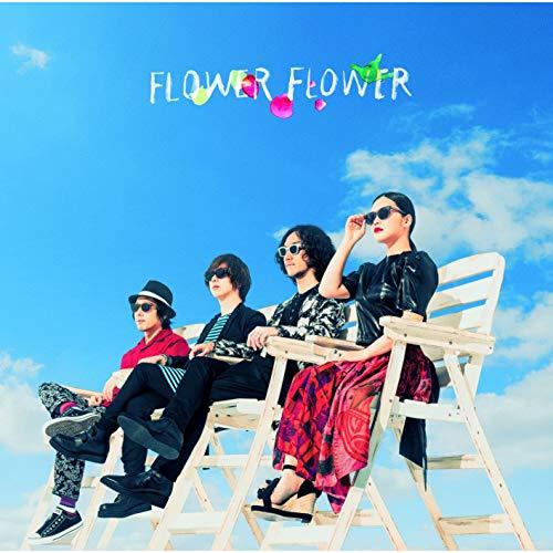 FLOWER FLOWER – マネキン (Complete Edition) [Mora FLAC 24bit/96kHz]