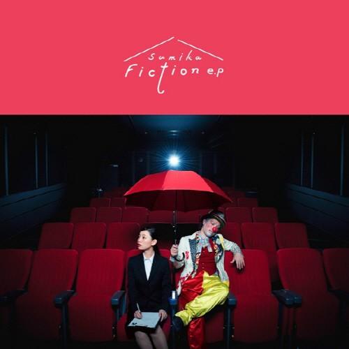 sumika – Fiction E.P. [FLAC+ MP3 320 / CD] [2018.04.25]