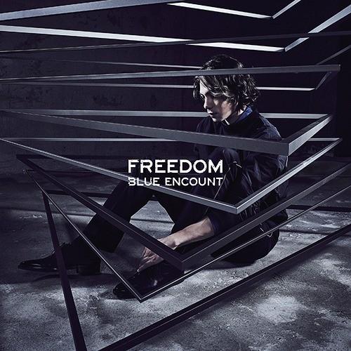 BLUE ENCOUNT – FREEDOM [FLAC + MP3 320 / WEB] [2018.11.21]