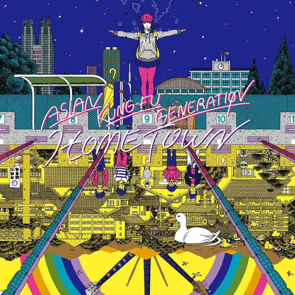 ASIAN KUNG-FU GENERATION – ホームタウン (Hometown) [FLAC + MP3 320 / WEB] [2018.12.05]