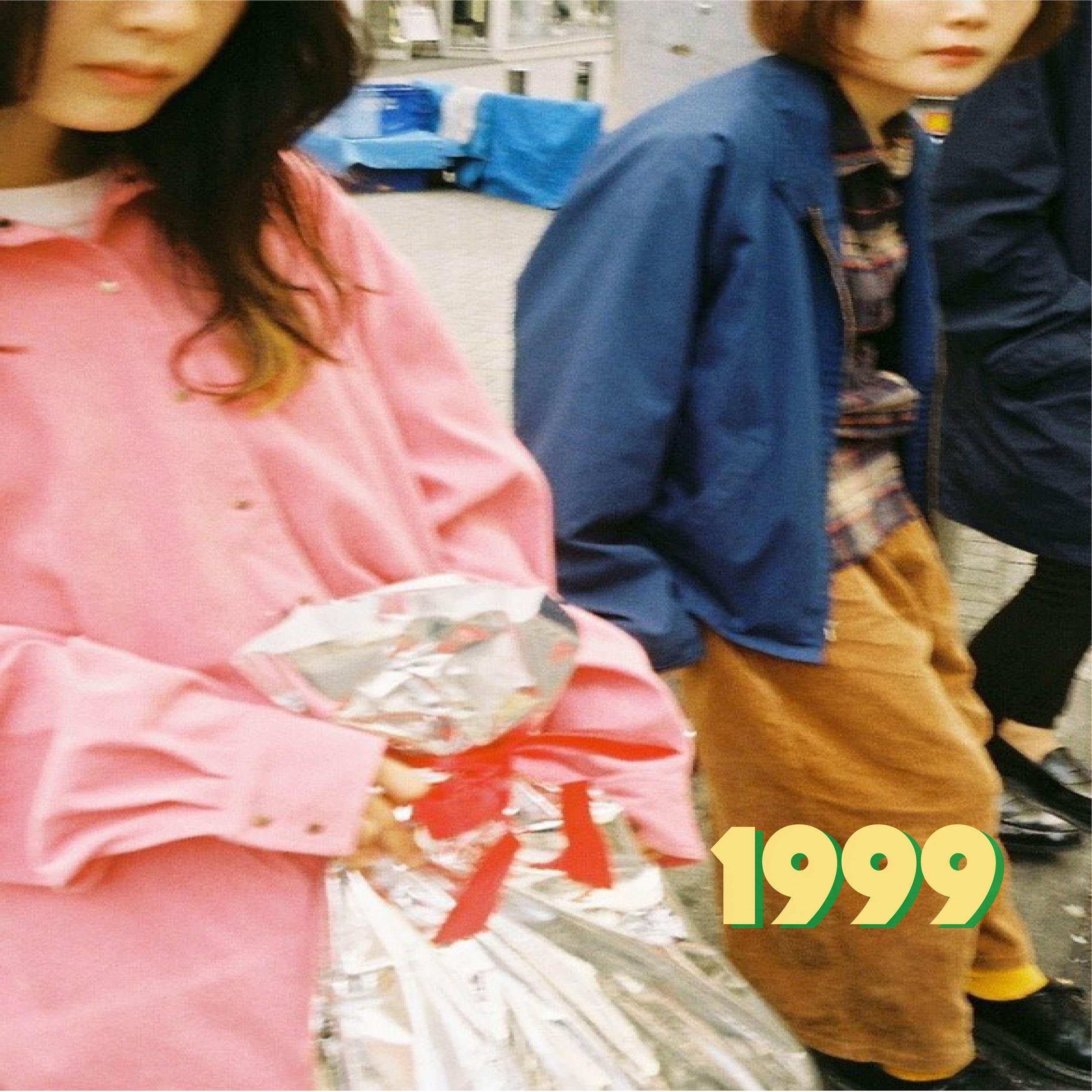 羊文学 (Hitsuji Bungaku) – 1999 [FLAC / WEB] [2018.12.05]