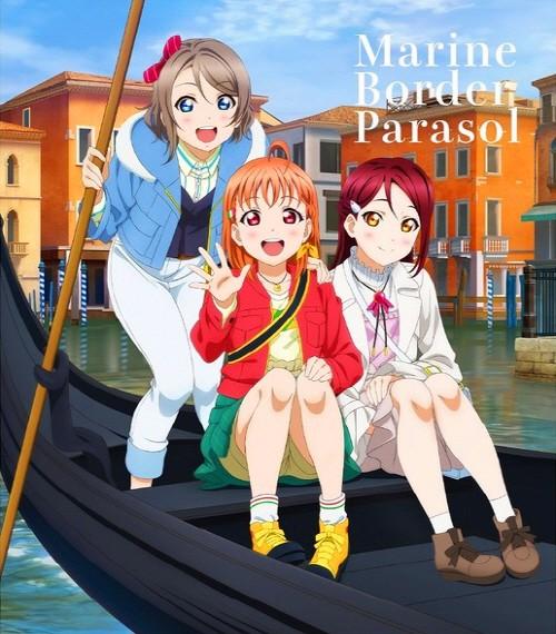 Love Live! Sunshine!! (ラブライブ!サンシャイン!! ) – Marine Border Parasol [MP3 320 / CD] [2018.11.24]