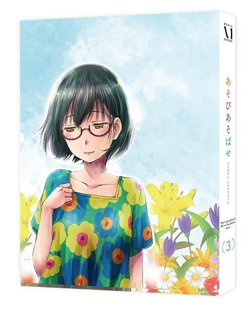 小原好美 (Konomi Kohara) – あそびあそばせ キャラクターソングCD~香純の章~ [FLAC / CD] [2018.11.28]