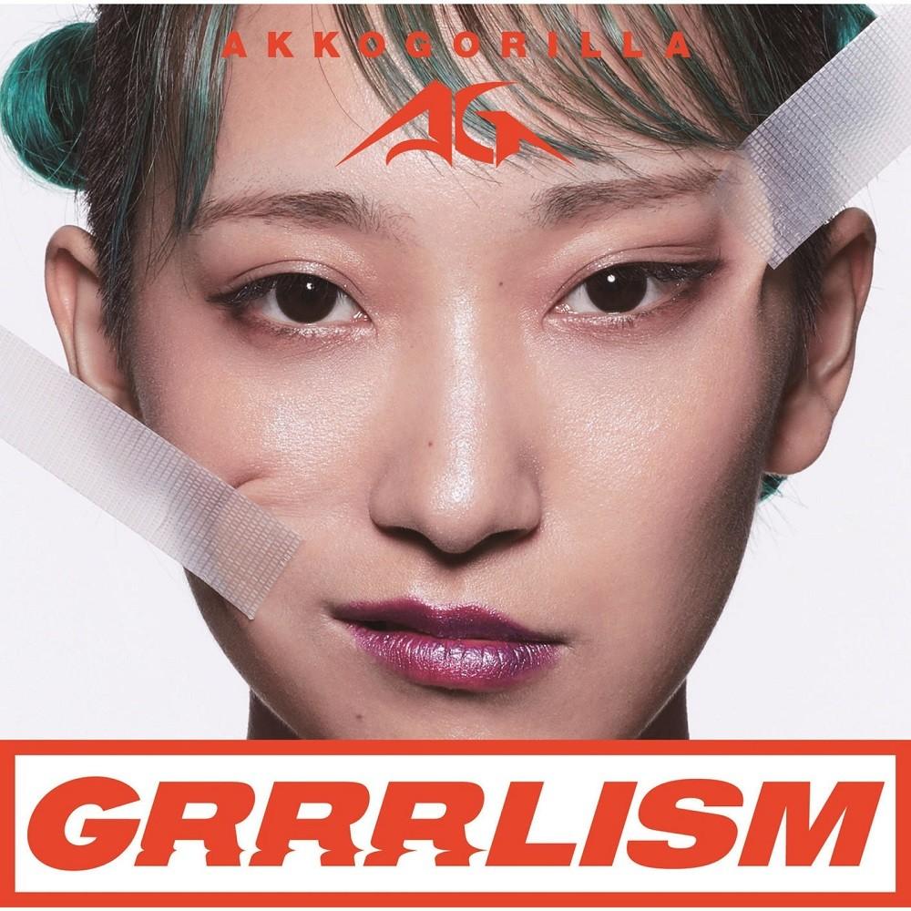 あっこゴリラ (Akko Gorilla) – GRRRLISM [FLAC / WEB] [2018.12.05]