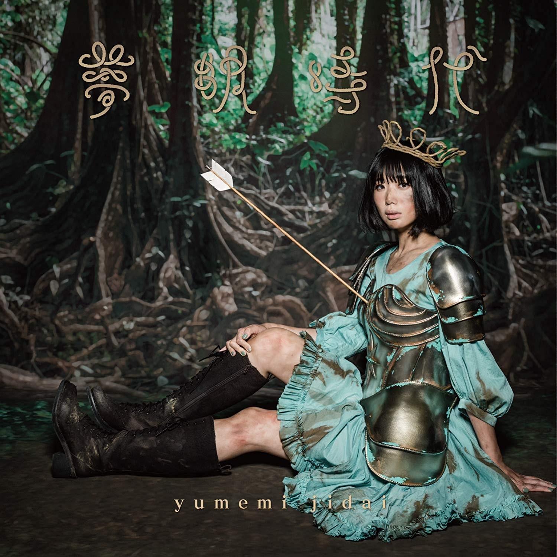 夢眠ねむ (Nemu Yumemi) – 夢眠時代 [FLAC + MP# VBR / WEB] [2018.11.21]