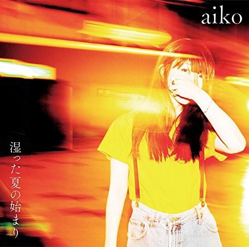 aiko – 湿った夏の始まり [24bit Lossless + MP3 320 / WEB] [2018.06.06]