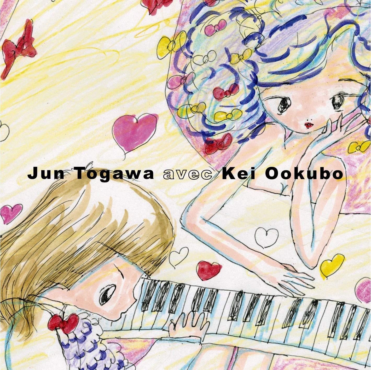 Jun Togawa avec Kei Ohkubo – 戸川純 avec おおくぼけい [FLAC + MP3 VBR / CD] [2018.11.21]