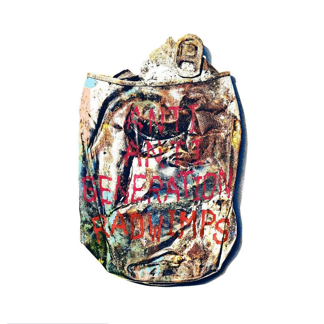 RADWIMPS – そっけない / IKIJIBIKI feat.Taka [24bit Lossless + AAC 256 / WEB]  [2018.12.12]