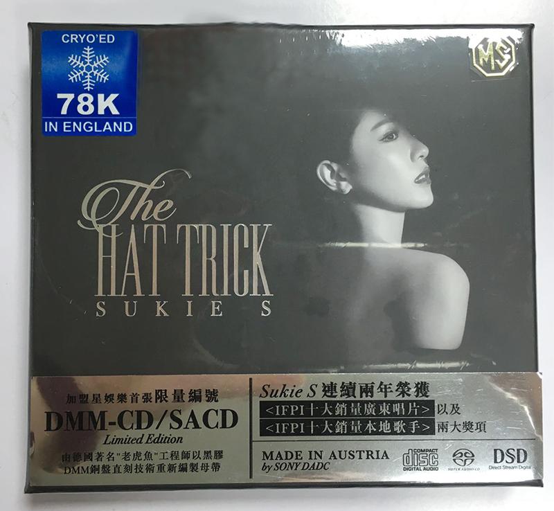 Sukie 石詠莉 – The Hat Trick (2018) SACD ISO