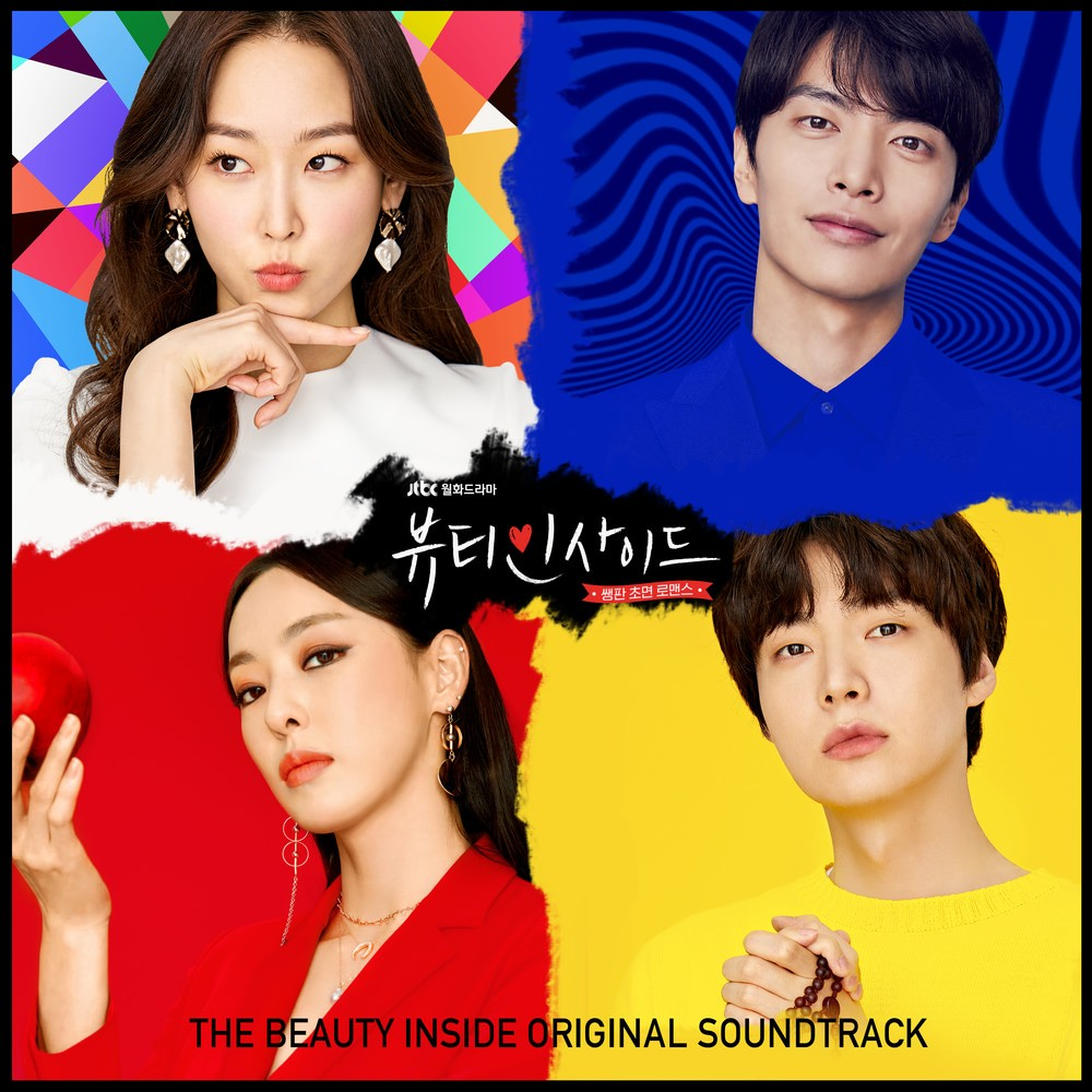 VA – The Beauty Inside OST (뷰티 인사이드 (JTBC 월화드라마) OST) [FLAC 24bit/48kHz]