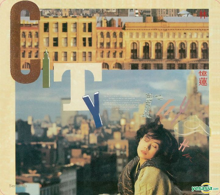 林憶蓮 (Sandy Lam) – 都市觸覺Part I (1988/2016) SACD ISO