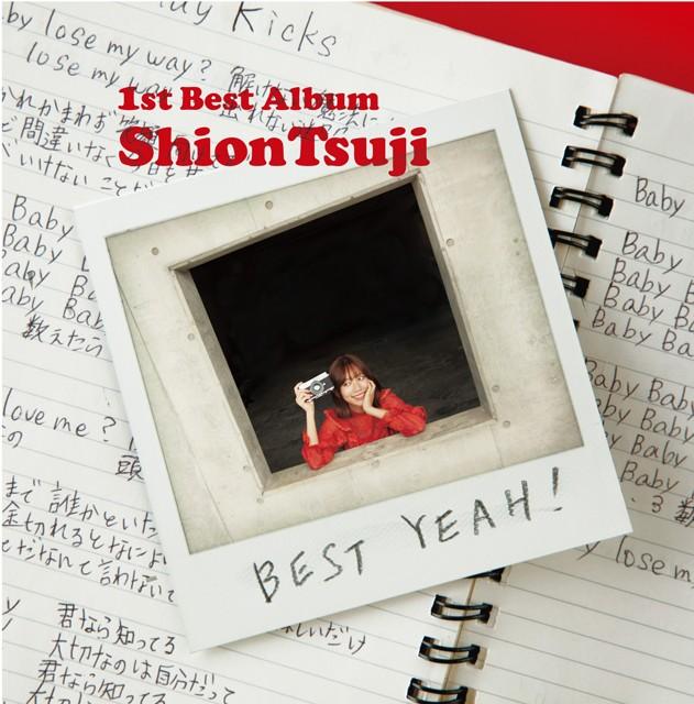 辻詩音 (Shion Tsuji) – BEST YEAH! [MP3 320 / CD] [2018.11.09]