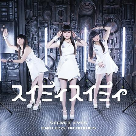 田村ゆかり (Yukari Tamura) – SECRET EYES/スイミィスイミィ [MP3 320 / CD] [2018.10.06]