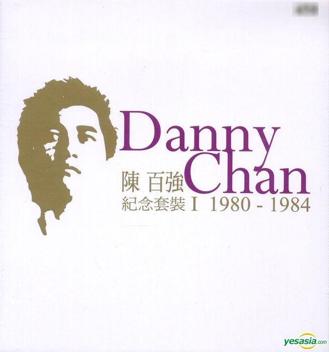 陳百強 (Danny Chan) – 華納珍藏套裝 I [5 SACD BOXSET] (2017) SACD ISO