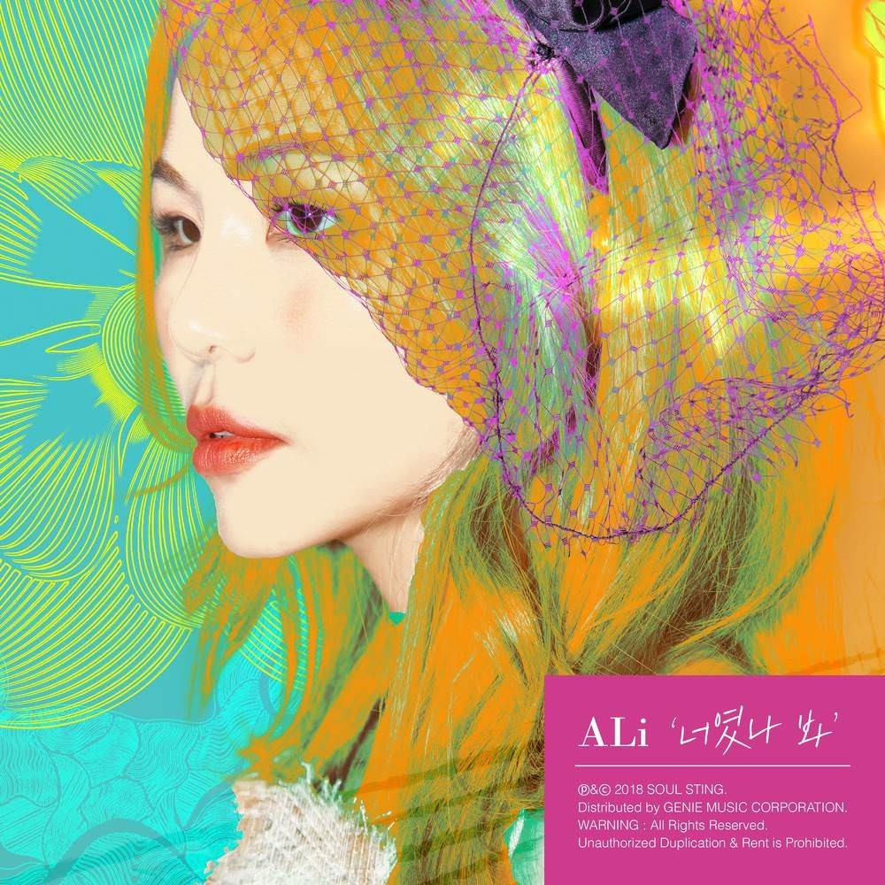 ALi (알리) – It's You (너였나 봐) [24bit Lossless + MP3 320 / WEB]  [2018.12.08]