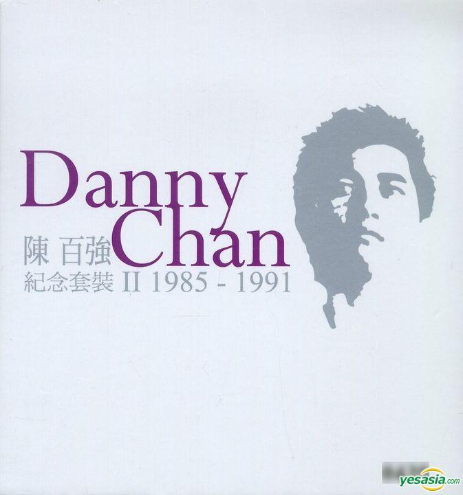 陳百強 (Danny Chan) – 華納珍藏套裝 II [5 SACD BOXSET] (2018) SACD ISO