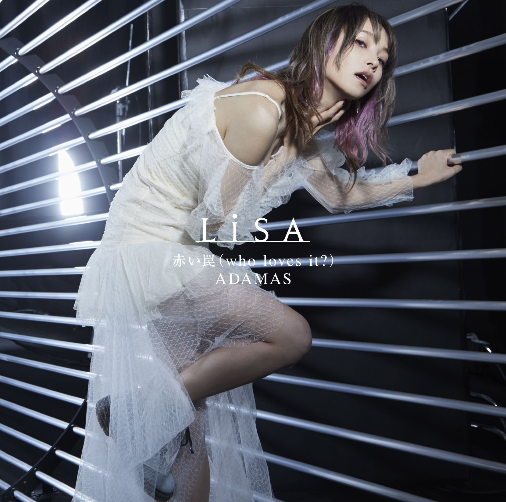 LiSA – 赤い罠 (who loves it?)/ADAMAS [Mora FLAC 24bit/48kHz]