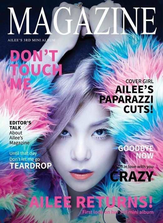 Ailee (에일리) – Magazine [FLAC / 24bit Lossless / WEB]  [2014.09.25]