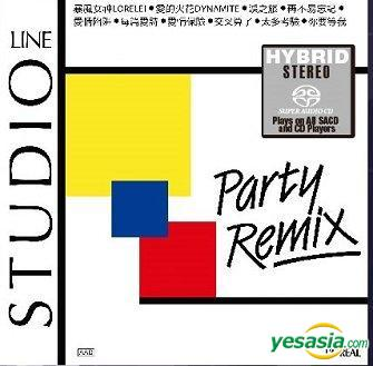 VA – Studio Line Party Remix (2015) SACD DSF