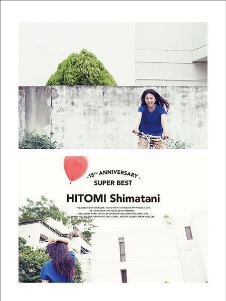 島谷ひとみ (Hitomi Shimatani) – 15th Anniversary SUPER BEST [FLAC + MP3 320 + Blu-Ray ISO] [2013.07.24]