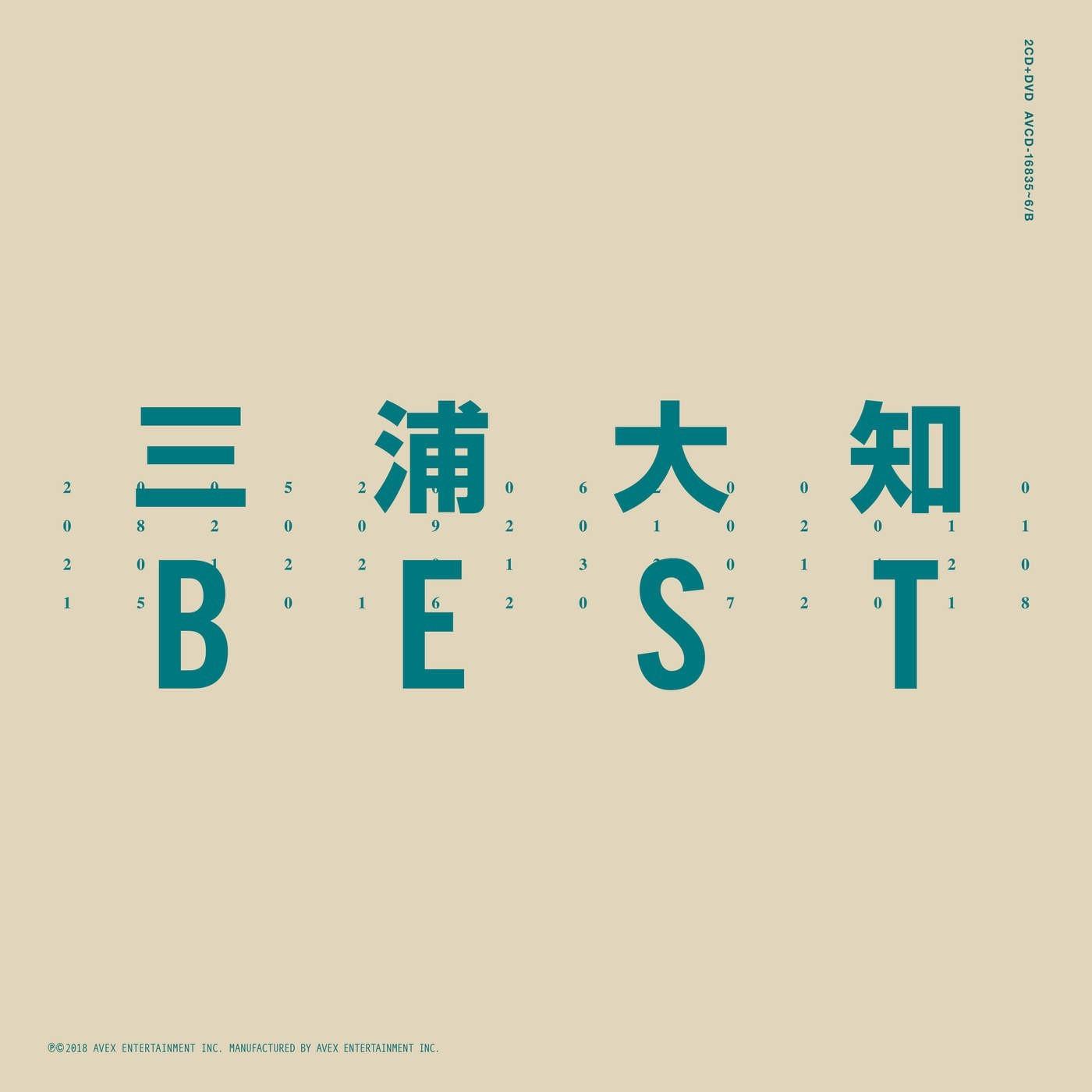 三浦大知 (Daichi Miura) – BEST [24bit Lossless + MP3 320 / WEB]  [2018.03.08]