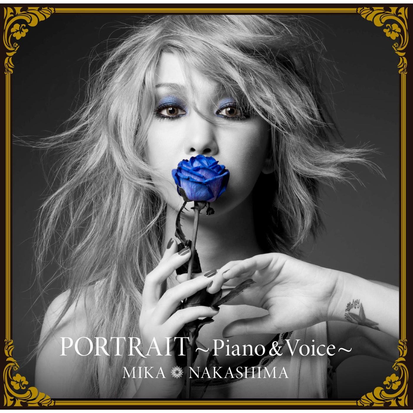 中島美嘉 (Mika Nakashima) – PORTRAIT ~Piano & Voice~ [FLAC + MP3 320 / WEB] [2018.11.07]
