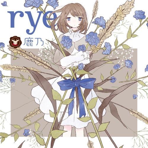 鹿乃 (Kano) – rye [FLAC / 24bit Lossless / WEB]  [2018.12.19]