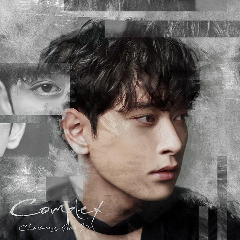 Chansung (찬성) – Complex [FLAC + MP3 320 / CD] [2018.05.23]