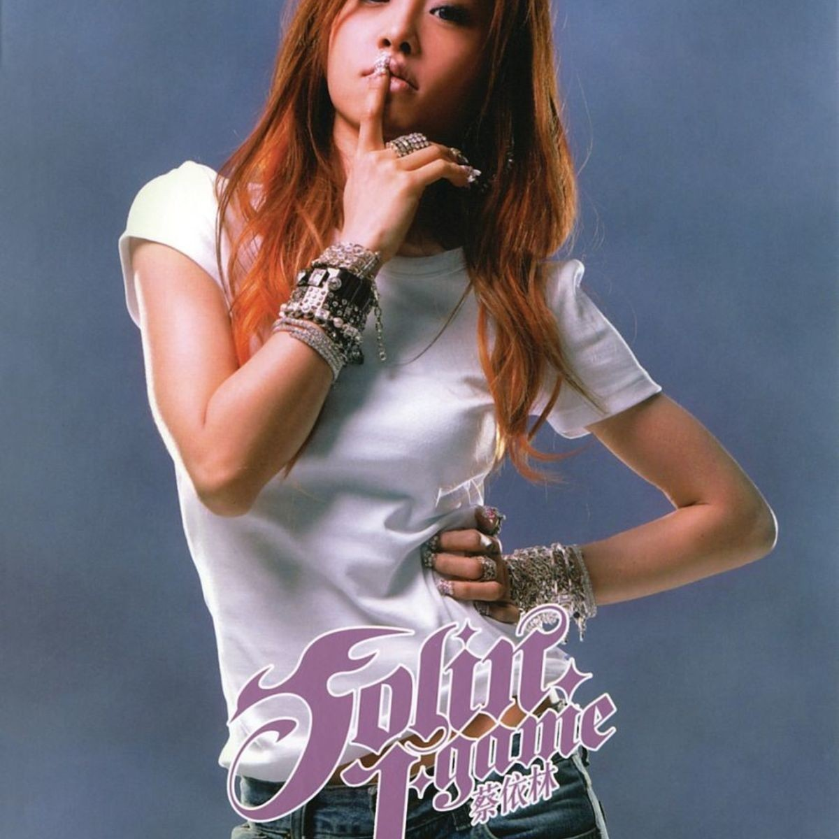 Jolin Tsai (蔡依林) – J-Game (野蠻遊戲) [FLAC / 24bit Lossless / WEB] [2005.04.25]