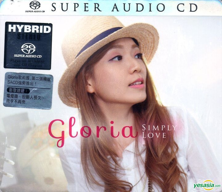 歌莉雅 (Gloria) – Simply Love (2016) SACD ISO
