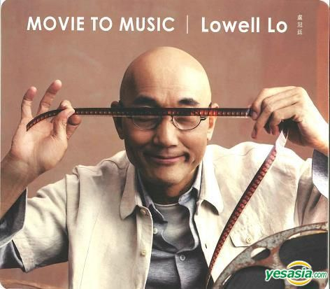 盧冠廷 (Lowell Lo) – Movie to Music (2018) SACD DSF