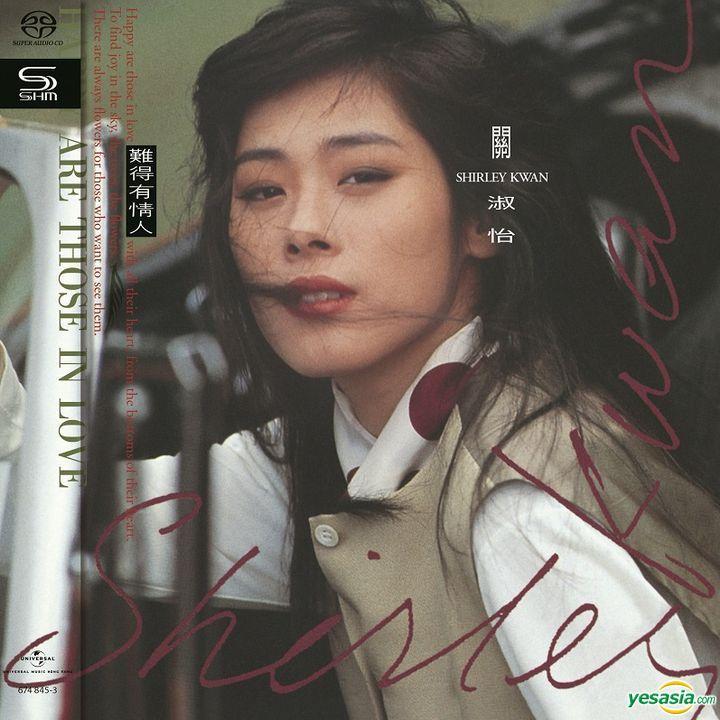 關淑怡 (Shirley Kwan) – 難得有情人 (1989/2018) SHM-SACD ISO