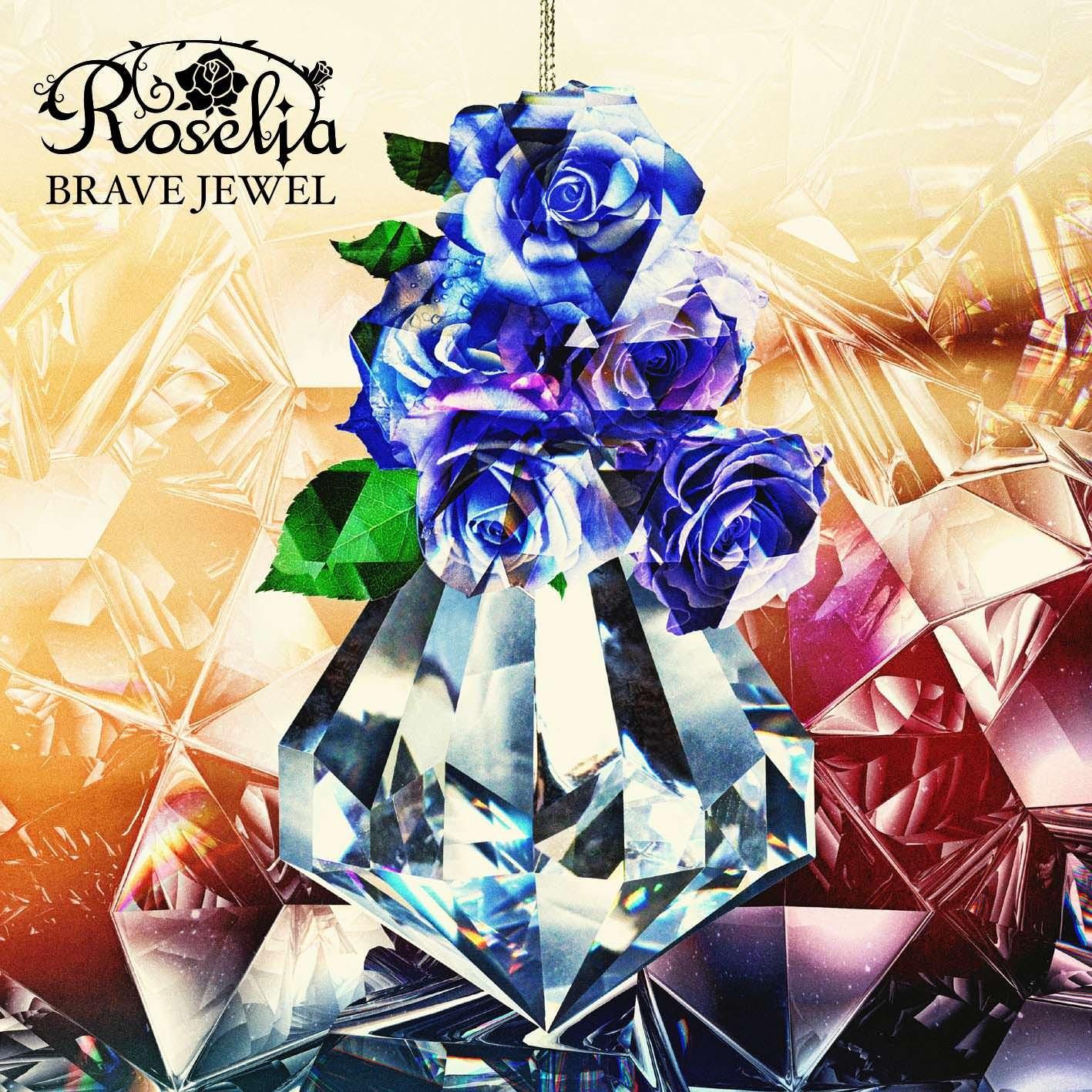 Roselia – Brave Jewel [FLAC + MP3 320 / CD] [2018.12.12]