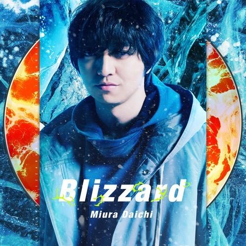三浦大知 (Daichi Miura) – Blizzard [FLAC + MP3 320 / WEB] [2018.12.19]