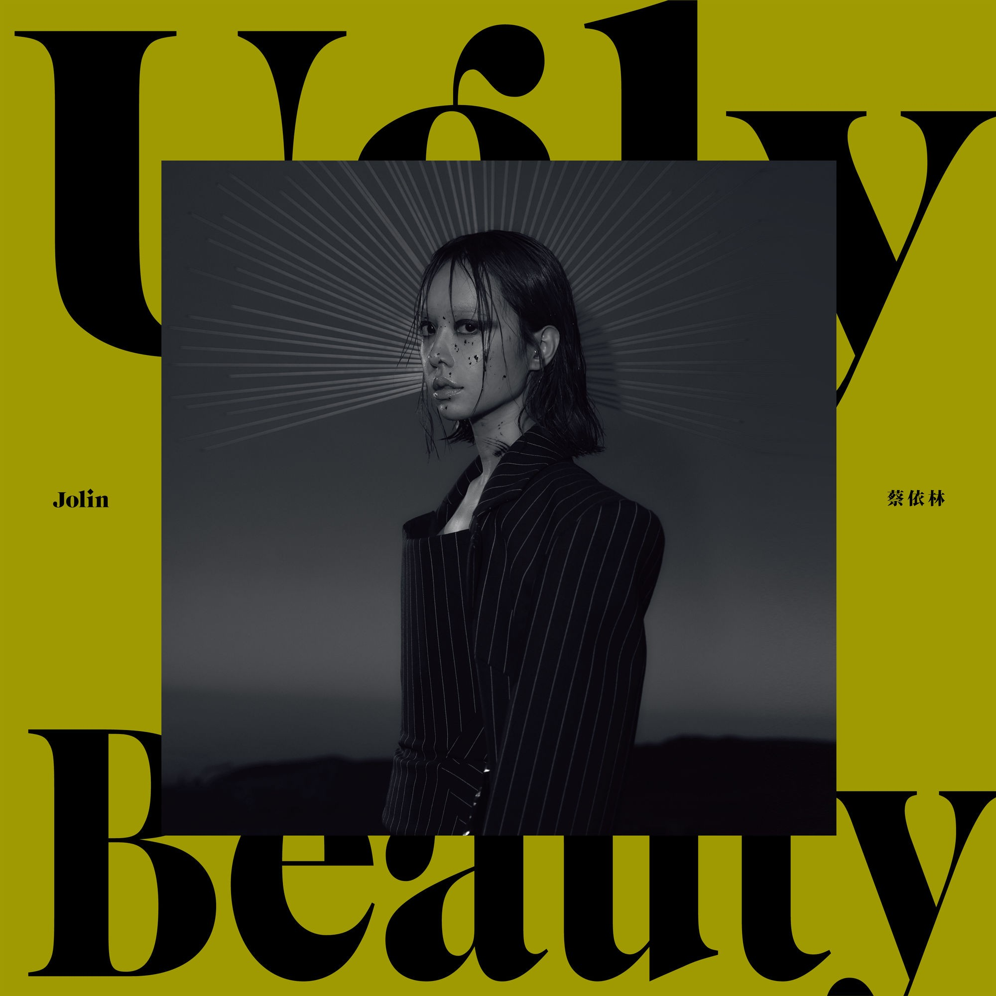 Jolin Tsai (蔡依林) – Ugly Beauty [24bit Lossless + AAC 256 / WEB]  [2018.12.26]