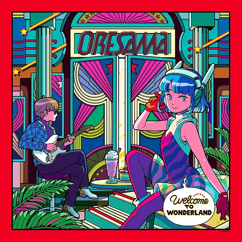 ORESAMA – ワンダーランドへようこそ/秘密 [MP3 320 / WEB] [2019.01.03]