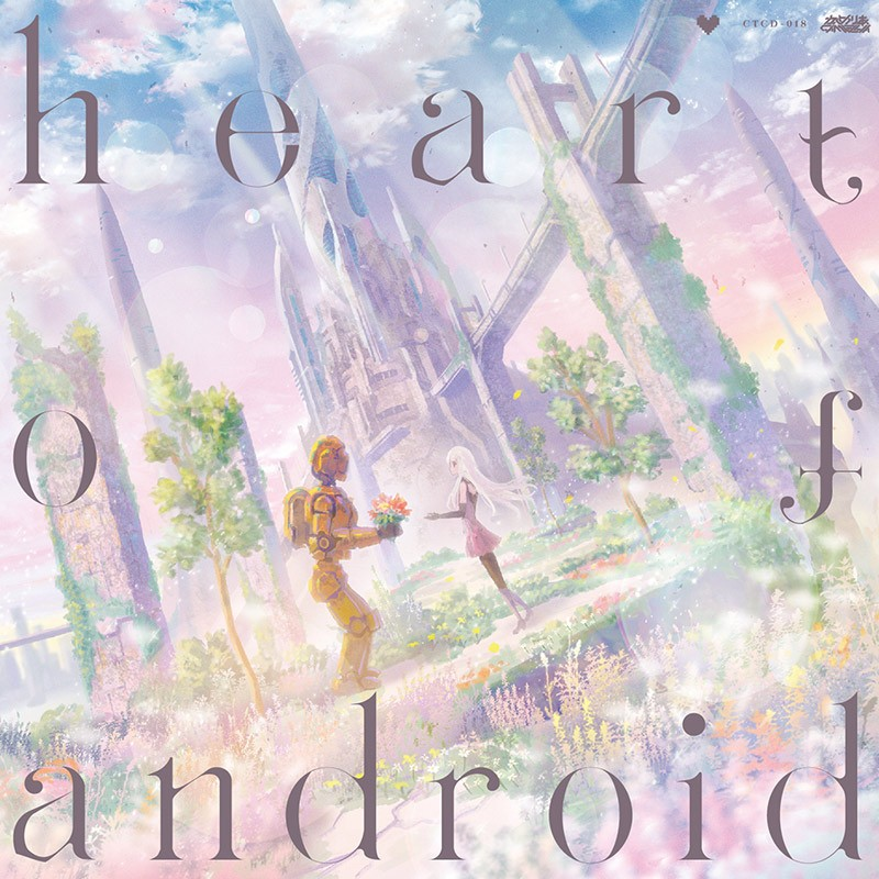 Camellia (かめりあ) – heart of android [FLAC / CD] [2018.12.30]