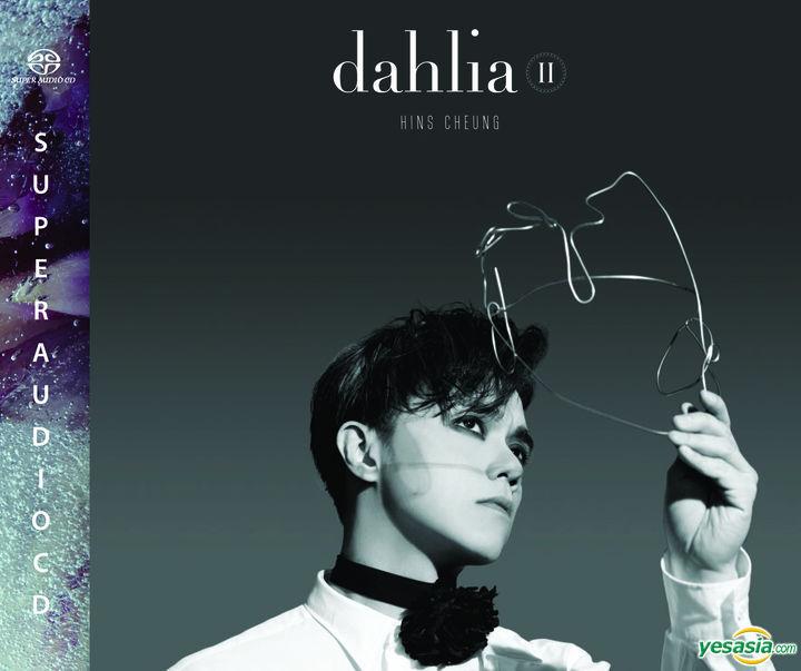 張敬軒 (Hins Cheung) – dahlia II (2018) [SACD ISO]