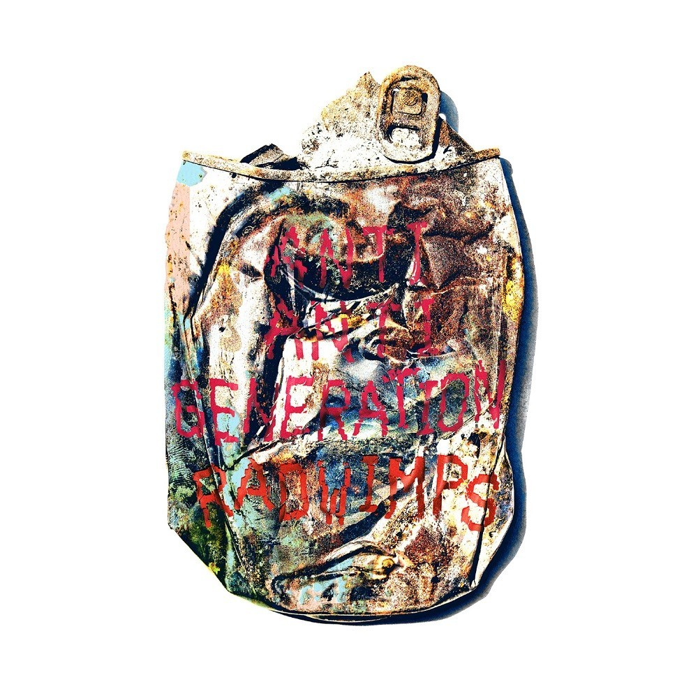 RADWIMPS – ANTI ANTI GENERATION [24bit Lossless + MP3 320 / WEB] [2018.12.12]