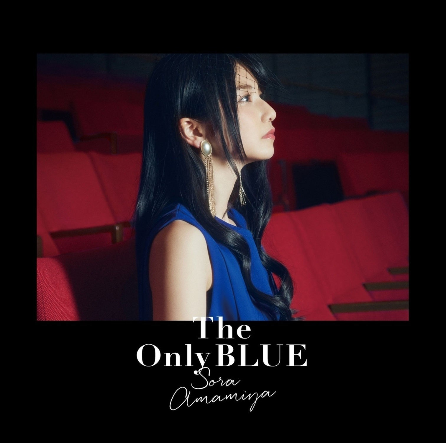 雨宮天 (Sora Amamiya) – The Only BLUE [24bit Lossless + MP3 320 / WEB] [2018.07.11]