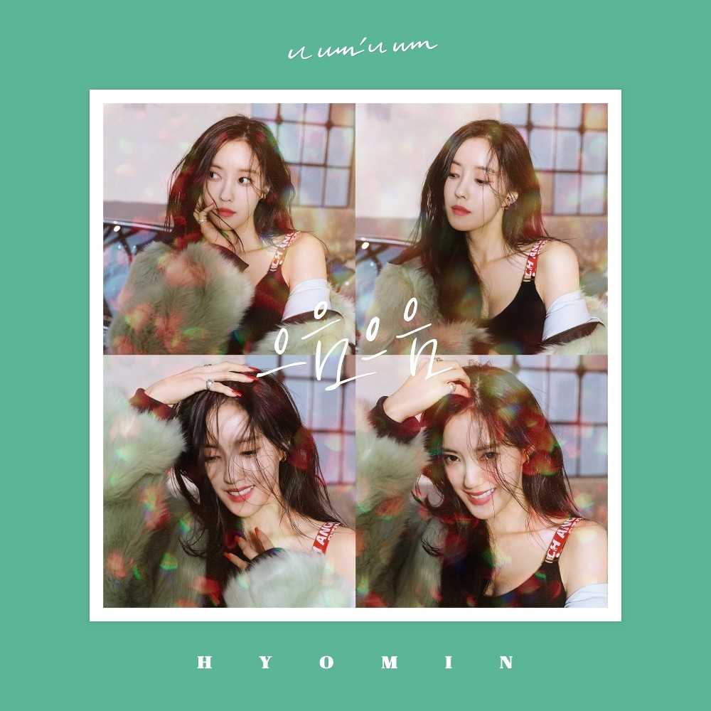 Hyomin (효민) – U Um U Um (으음으음) [FLAC / 24bit Lossless / WEB] [2019.01.20]