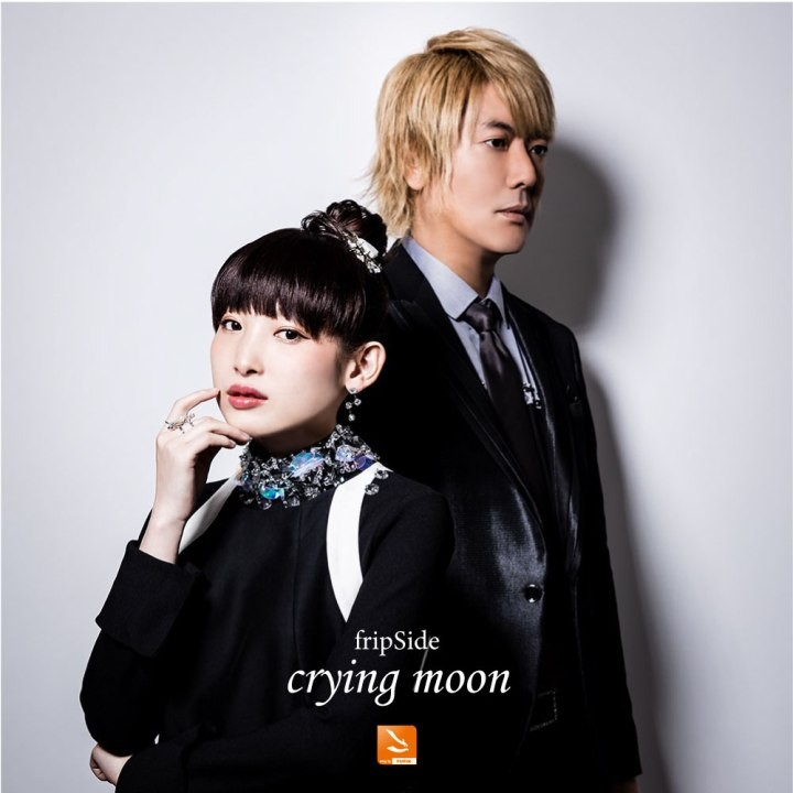 fripSide – crying moon [FLAC / 24bit Lossless / WEB] [2019.01.19]