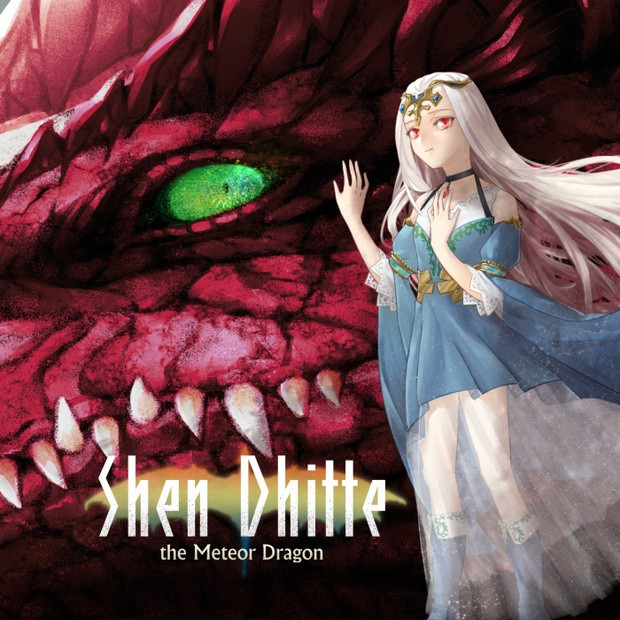 Wave – Shen Dhitte -the Meteor Dragon- [FLAC / CD] [2018.12.30]