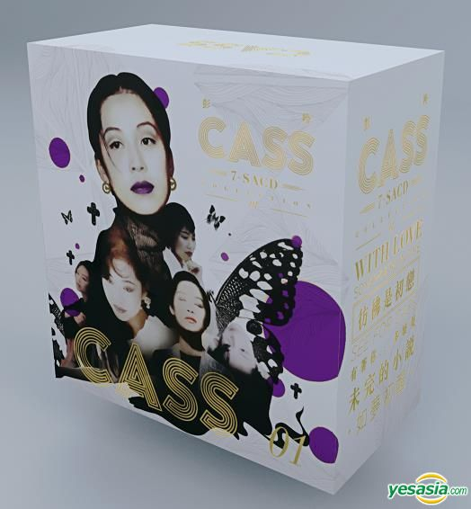 彭羚 (Cass Phang) – CASS 7-SACD Collection – 01 (2018) [7x SACD ISO]