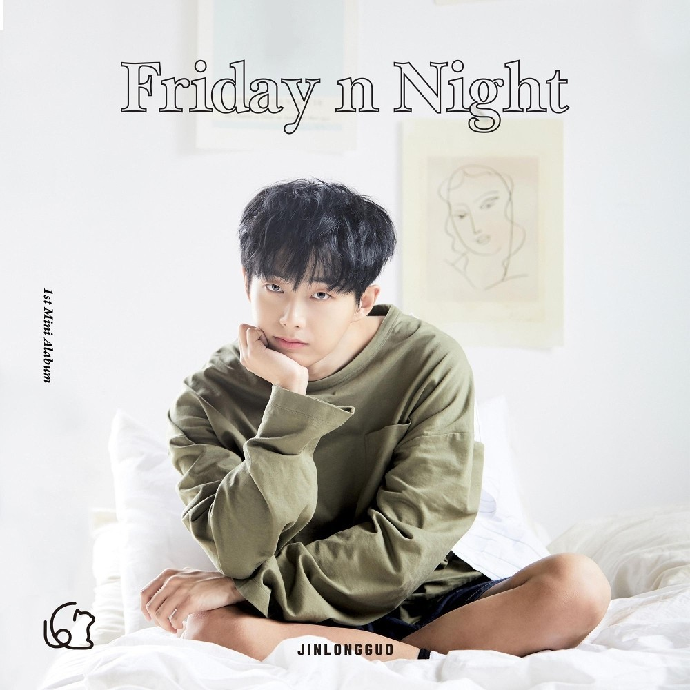 JIN LONGGUO (김용국) – Friday n Night [FLAC / 24bit Lossless / WEB] [2018.08.30]