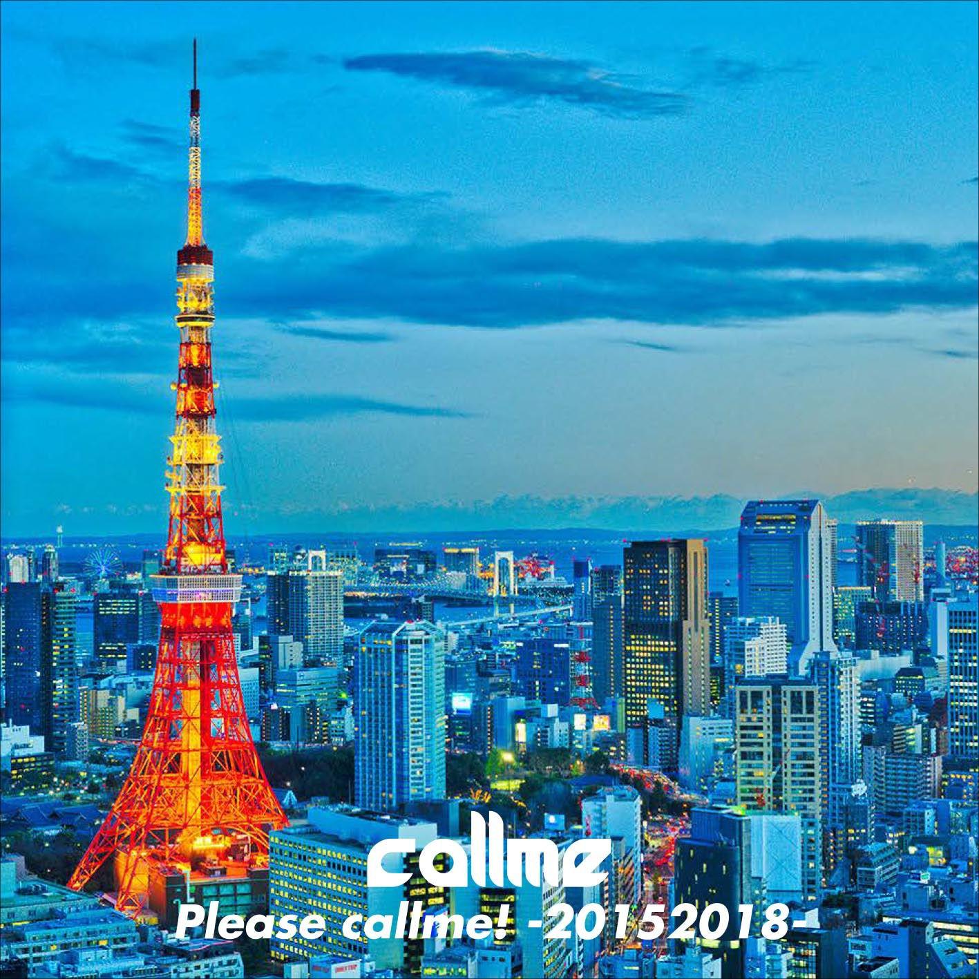 kolme – Please callme! -20152018- [24bit Lossless + MP3 320 / WEB] [2018.07.18]