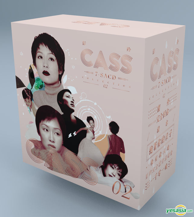 彭羚 CASS 7-SACD Collection – 02 (2018) [7x SACD ISO]