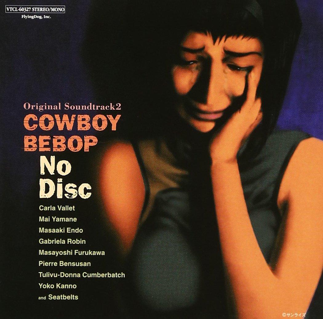菅野 よう子 (Yoko Kanno) – COWBOY BEBOP NO DISC オリジナルサウンドトラック2 [FLAC 24bit/96kHz]